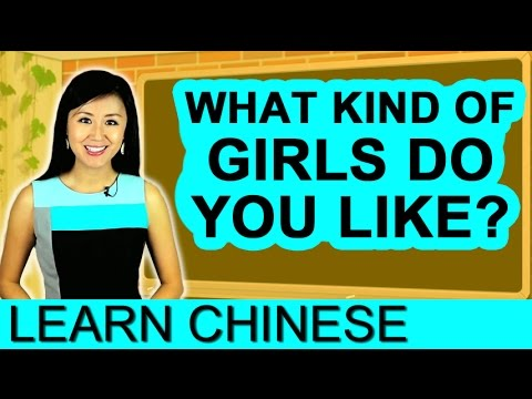 Intermediate Conversational Chinese – What kind of girls do you like