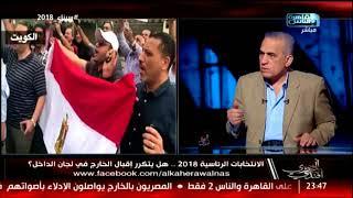 سليمان جودة: وزارة الهجرة لعبت دورا كبيرا في تشجيع المصريين بالخارج على المشاركة في الانتخابات