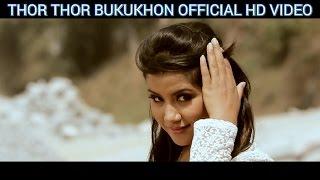 Thor Thor Bukukhon | Nayan Niraag | Pankaj Ingti | Official Video HD  | New Assamese Song 2016