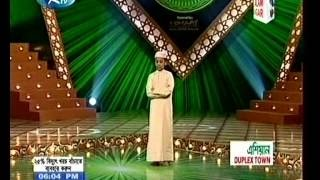 PHP Quraner Alo 01 08 2013 Part 1