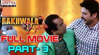 Rakhwala Pyar Ka HIndi Movie Part 3/12 - Venkatesh, Trisha