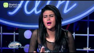 Arab Idol - تجارب الاداء - سلمى رشيد