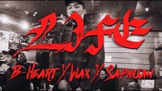 Life - B-Heart x Wax x Saphuan (Official Music Video)