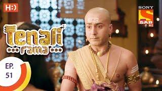 Tenali Rama - तेनाली रामा - Ep 51 - 19th September, 2017
