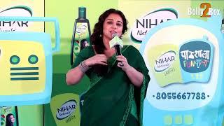 Vidya Balan Looks Beautiful In Green Saree | Bolly2box