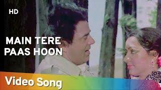 Main Tere Paas Hoon | Do Disayen (1982) | Dharmendra | Hema Malini | Laxmikant Pyarelal Hits