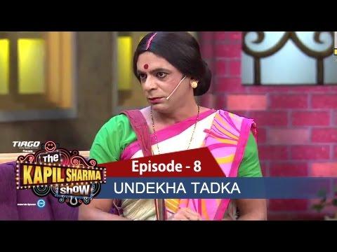 Undekha Tadka Ep 8 The Kapil Sharma Show Sony LIV