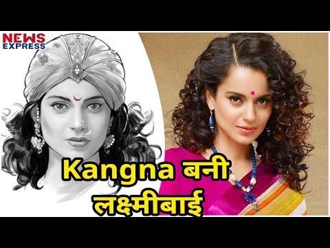 Xxx Mp4 झांसी की रानी में फिर Queen बनने जा रही हैं Kangana Ranaut 3gp Sex