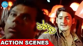 Mahesh Babu Slaps Ashish Vidyarthi - Pokiri Movie | Ileana | Puri Jagannadh