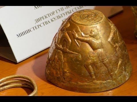 Ставропольские археологи нашли скифское золото - youtube,you.