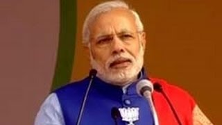Narendra Modi Speech On Retirement age of govt employees 58 or 60