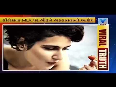 Xxx Mp4 Controversy On Dangal Actress Fatima Sana Shaikh Hot Photoshoot Viral Video Vtv News 3gp Sex