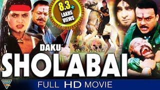 Daaku Sholabai Hindi Full Movie | Amit Panchori, Anil Nagrath | Bollywood Full Movies | Hindi Movies