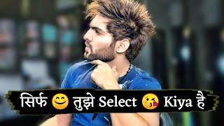 Boys New Attitude WhatsApp Status | Attitude Status For Boys | New Status 2019
