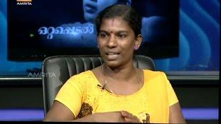 Kathayallithu Jeevitham | Bindu & Prakash Case | 3rd May 2017 | Episode : 01