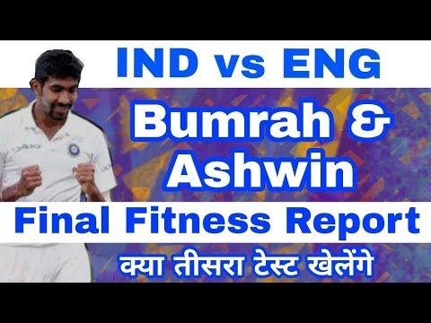 Xxx Mp4 IND Vs ENG Jaspreet Bumrah R Ashwin Final Fitness Report Before 3rd Test Match 3gp Sex