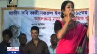 Comilla Maasranga TV News Nazrul Doulatpur 27   5   2014 Jahangir Alam Imrul
