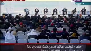 """مؤتمر الشباب الثالث - """" ريهام - نيفين - دعاء """" يستعرضن إقتراحتهن حول تنمية قطاعي النقل والإسكان"""