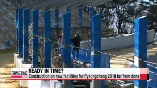 PyeongChang Winter Olympics kicks off in three years with much work to go   ′평창올
