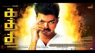 Vijay's Kaththi Breaks all South Indian Movies Record - A.R.Murugadoss