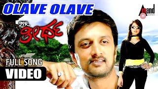 Mr, theertha  - Olave Olave