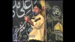 zakir taqi abbas qayamat shahadat bibi fatima zahra s.a jhang