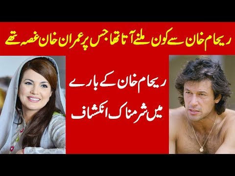 Xxx Mp4 Imran Khan And Reham Khan Book Reality 3gp Sex