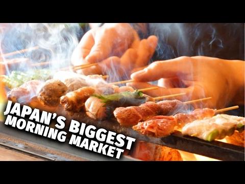 Xxx Mp4 Japan S Biggest Morning Market 3gp Sex