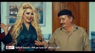 رقص دالي ـ علي فرحان ـ مسرحية فوزي دقه بابنا من قناة الكومديا العراقية