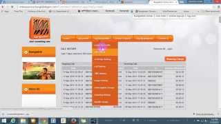 how to find banglalink past call history