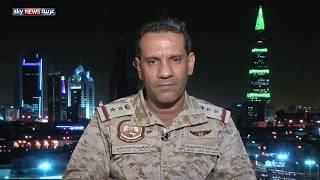 لقاء مع المتحدث باسم قوات التحالف العربي  تركي المالكي