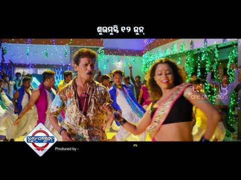 Love Station Odia Movie || Twinkle Twinkle HD Video Song | Babushan, Elina | Papu |