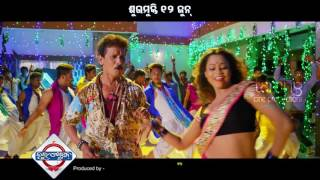 Love Station Odia Movie | Twinkle Twinkle HD Video Song | Babushan, Elina | Papu