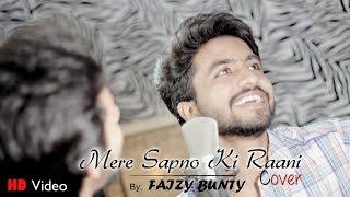 Mere Sapno Ki Rani   By   Faizy Bunty   Best Cover   2018  