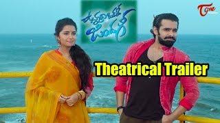 Vunnadhi Okate Zindagi Theatrical Trailer | Ram | Anupama
