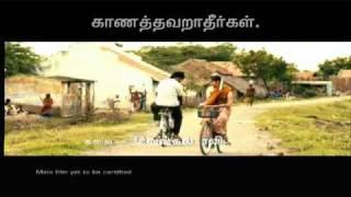 Nandhi Trailer