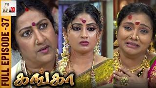 Ganga Tamil Serial | Episode 37 | 14 February 2017 | Ganga Full Episode | Piyali | Home Movie Makers