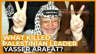 🇵🇸 What Killed Arafat? - Al Jazeera Investigates