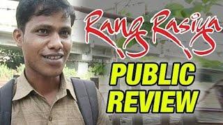 Rang Rasiya Public Review | Randeep Hooda, Nandana Sen