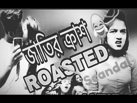 Xxx Mp4 Riddo Rangan Roasted জাতির ক্রাশ Scandal Rangan Riddo Roasted By Syed Saheb 3gp Sex