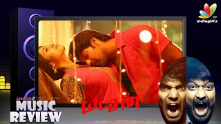 Yatchan Songs Review | Yuvan, Arya, Kreshna | Songs