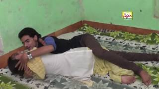 HDछमिया के साथ रोमान्स CHAMIYA KE SATH ROMANCE Hindi Hot Short Film Comedy