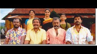 Majaa Full Movie HD