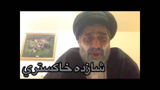 دابسمش آخوندي حسن احمدي dubsmash akhoondi hassan ahmadi