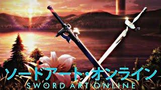 Cancion de sword art online