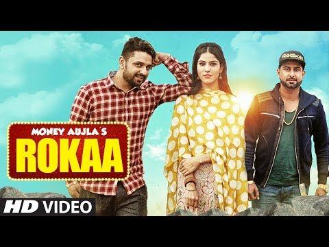 Xxx Mp4 Rokaa Money Aujla Ft Geeta Zaildar Full Video Song Latest Punjabi Songs 2017 T Series 3gp Sex
