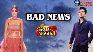ISHQ MEIN MARJAWAN || A VERY BAD NEWS FOR DEEP-AROHI FANS || UPCOMING TWIST || COLORS TV