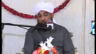 Tafseer'e Surah Al Fatiha