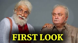 102 Not Out First Look| Amitabh Bachchan, Rishi Kapoor