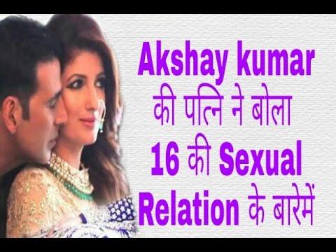 Xxx Mp4 Akshay Kumar S Wife Twinkle Khanna Say Her 16 Year Sexual Experience 3gp Sex